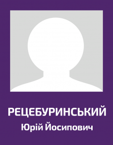 retseburynskyj