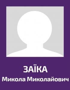 zayika