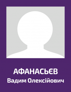 afanasyev