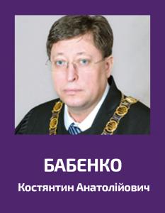 babenko