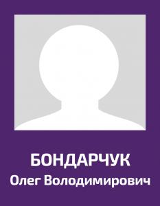 bondarchuk