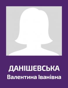 danishevska