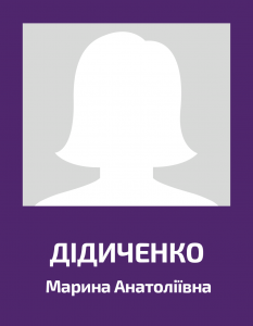 didychenko