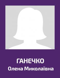 ganechko