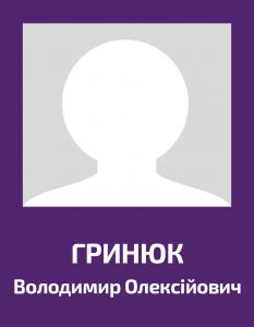 grynyuk