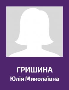 gryshina