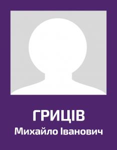 grytsiv