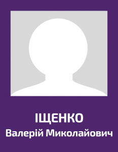 ishenko