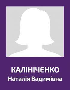 kalinichenko