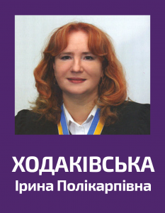 khodakivska
