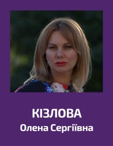 kizlova