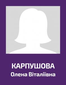 korpushova