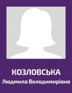 kozlovska