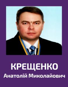 kreshenko