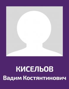 kyselyov