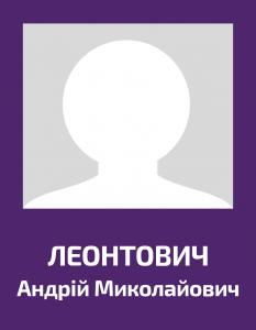 leontovich