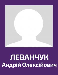 levanchuk
