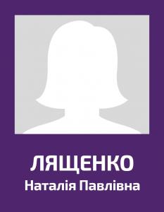 lyashenko