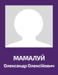 mamaluy