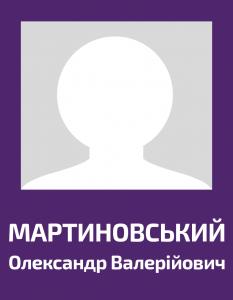 Martynovskiy