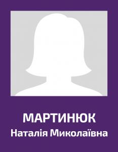 Martynyuk