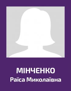 minchenko