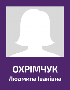 ohrimchuk