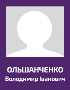 olshanchenko