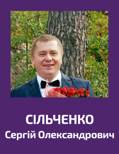 silchenko