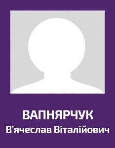 vapnyarchuk