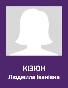 kizyun
