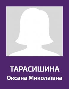 tarasyshyna