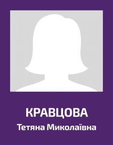 Kravtsova