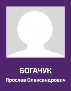Bohachuk