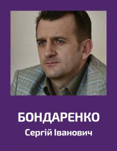 Bondarenko