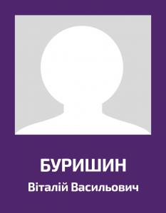 Buryshyn