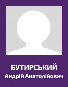 Butyrskiy