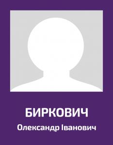 Byrkovyck