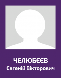 Chelyubeev
