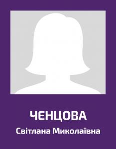 Chencova