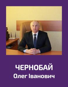 Chernobay