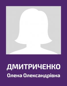 Dmytrychenko