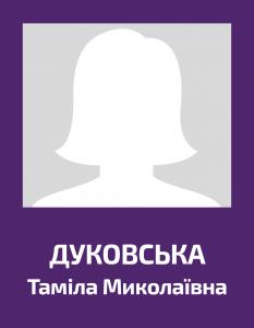 Dukovska