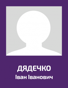 Dyadechko