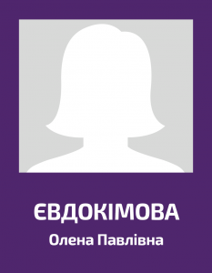 Evdokimova