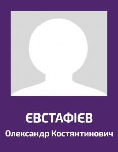 Evstafiev