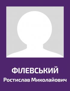 Filevskiy