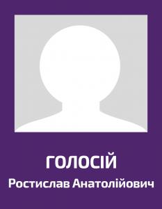 Golosiy