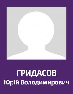 Grydasov