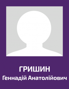 Gryshin